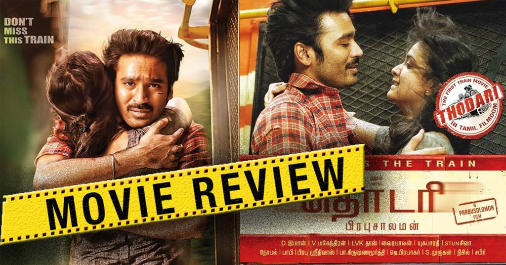 Thodari Review / Rating 12