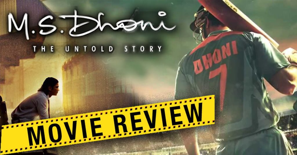 MS Dhoni Movie Review 1