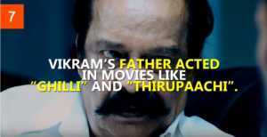 vikram facts 7