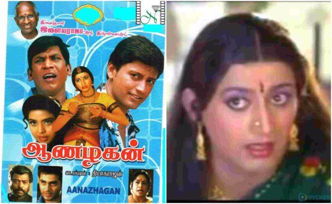 prashanth-lady-getup