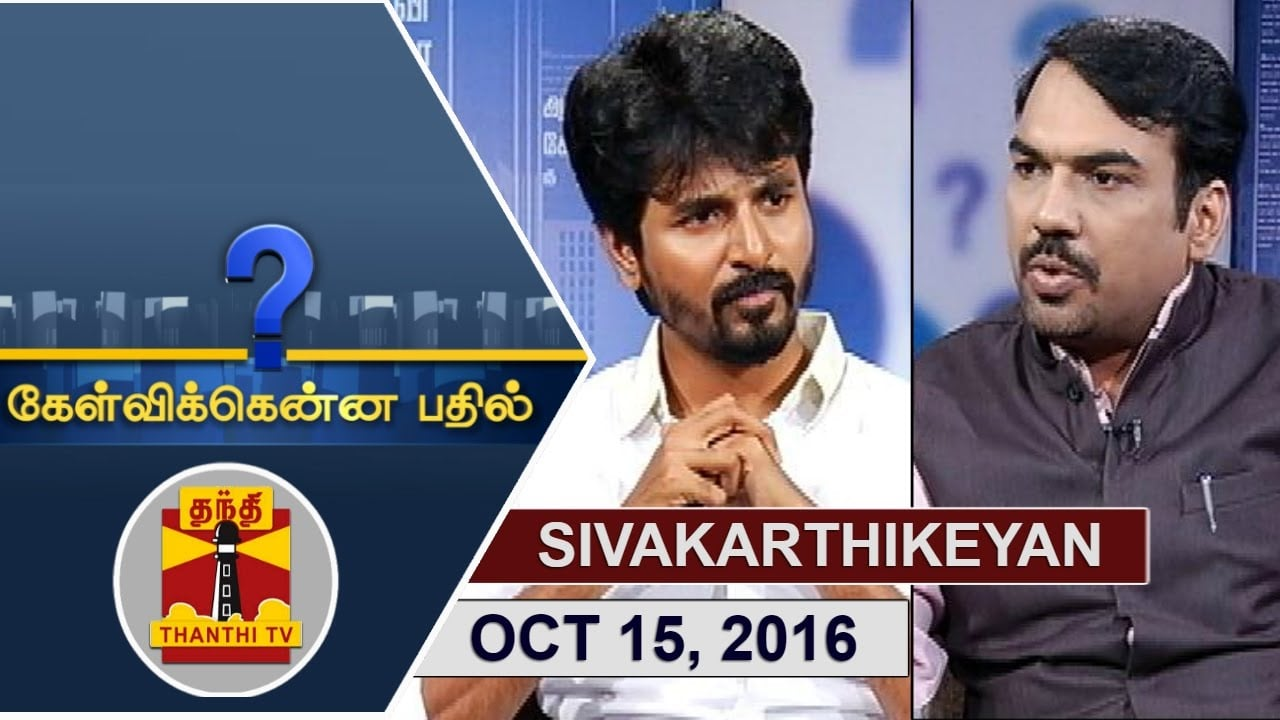 Thanthi Tv Rangaraj Pandey Interview with Sivakarthikeyan -Full video 13