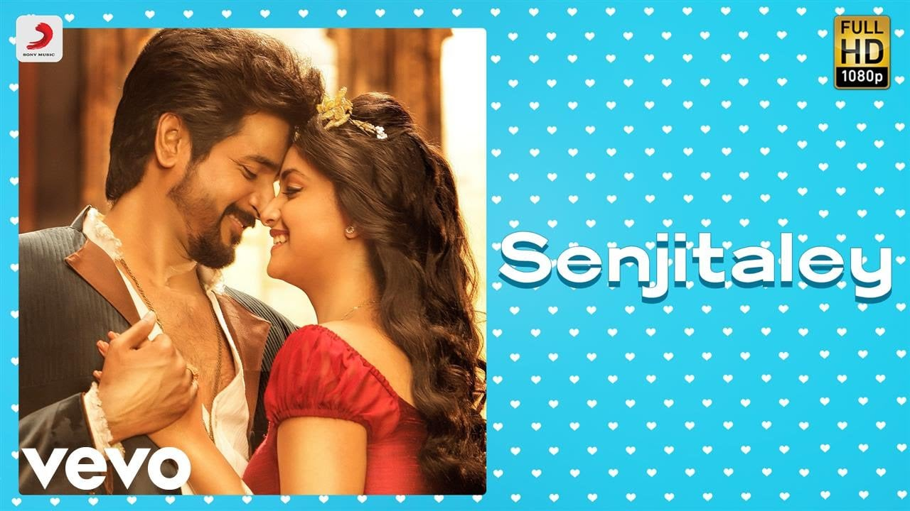 Senjitaley - Remo Video Song HD 1