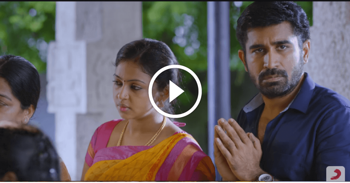 Saithan - First 5 minutes of the Film - Released Officially 2