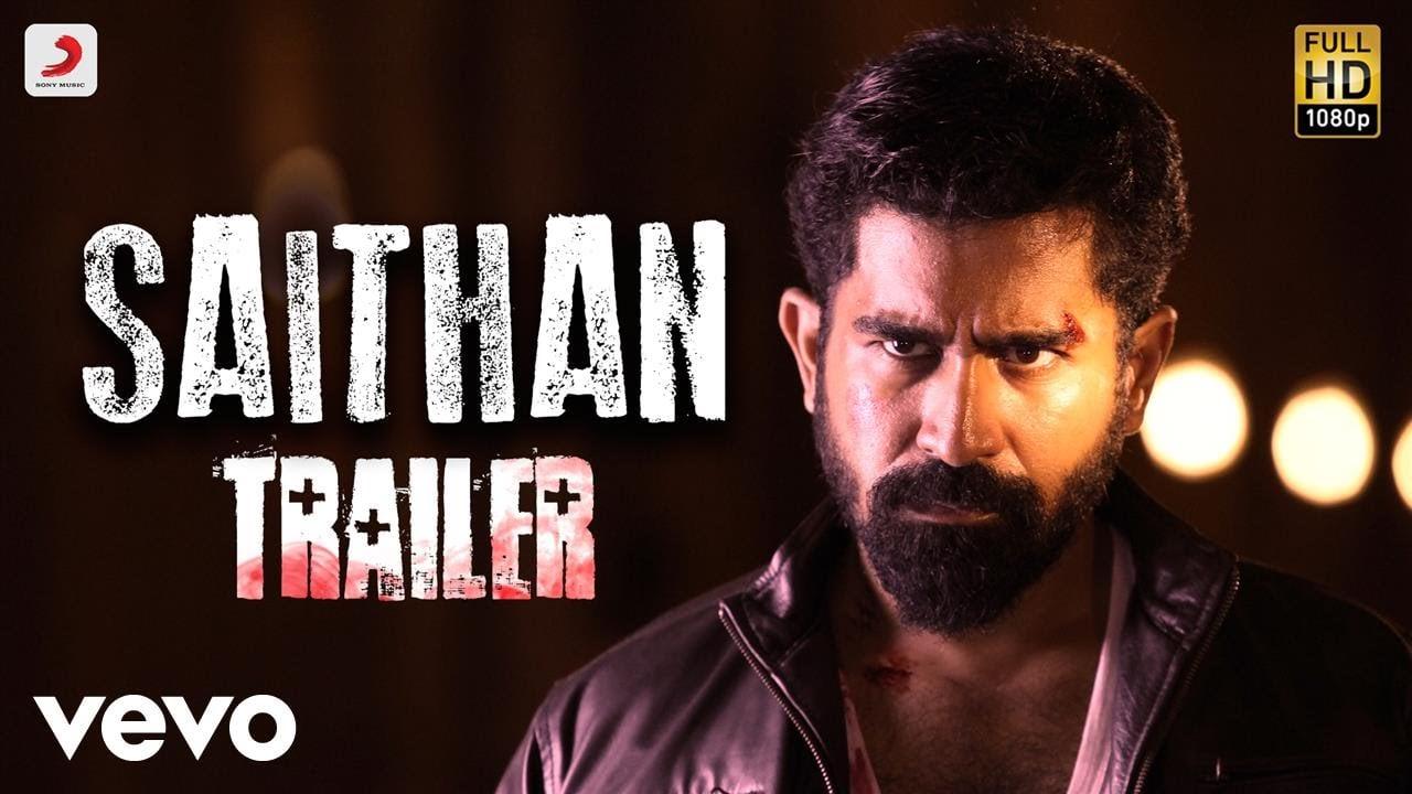 Saithan - Official Tamil Trailer | Vijay Antony, Arundhathi Nair 3