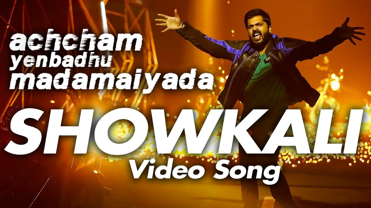 Showkali Official Video Song HD 1