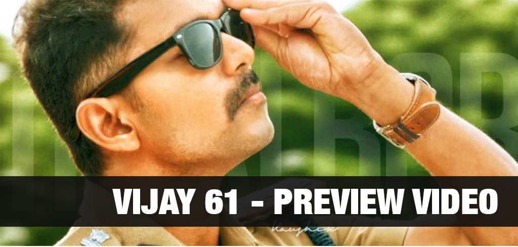 Vijay 61 - First Look Preview Video | Cast | #Thalapathy61 1