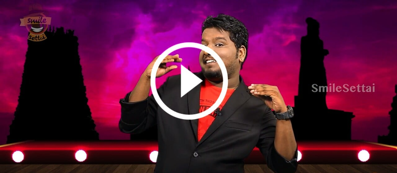 Chinnamma Special | The Beep Show Season 2 1