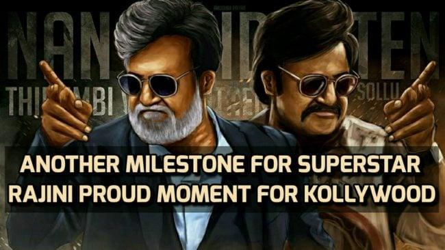 Another Milestone for Superstar Rajini 1