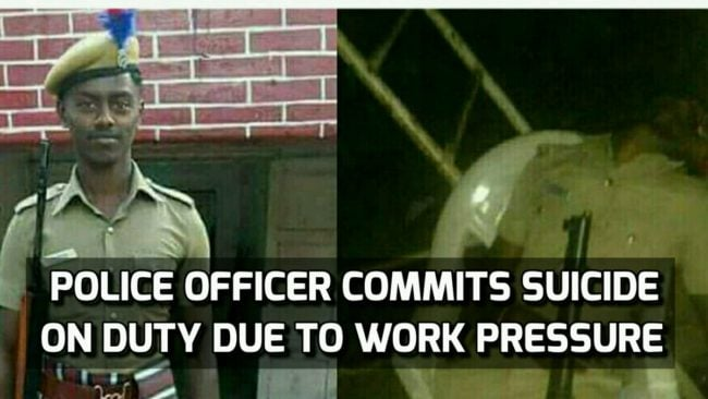 Police officer commits Suicide on duty due to work pressure 1