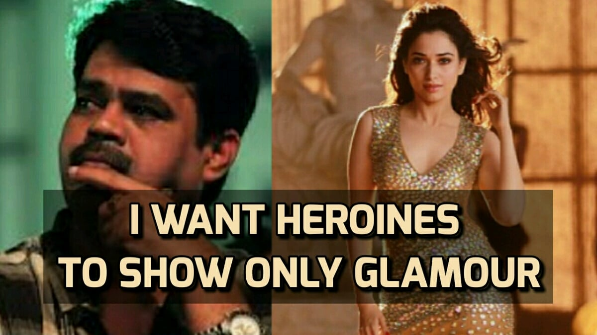 I want Heroines to show only Glamour says Director Suraj 1