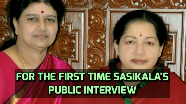 For the first time Sasikala's Public interview 1