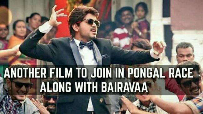 Another film to join in Pongal race along with Bairavaa 3
