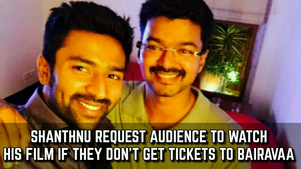 It is Impossible to be a Competitor for Vijay sir - Says Shantnu 1