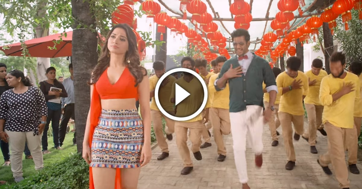 Naan Konjam Karuppu Thaan Video Song - Kaththi Sandai 38