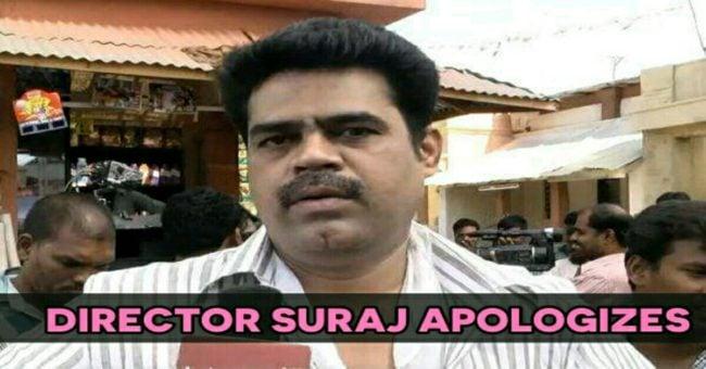 Director Suraj Apologizes to Heroines 1