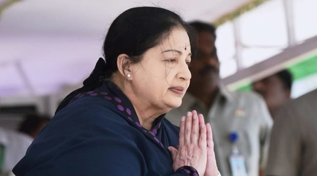 Jayalalitha is Dead