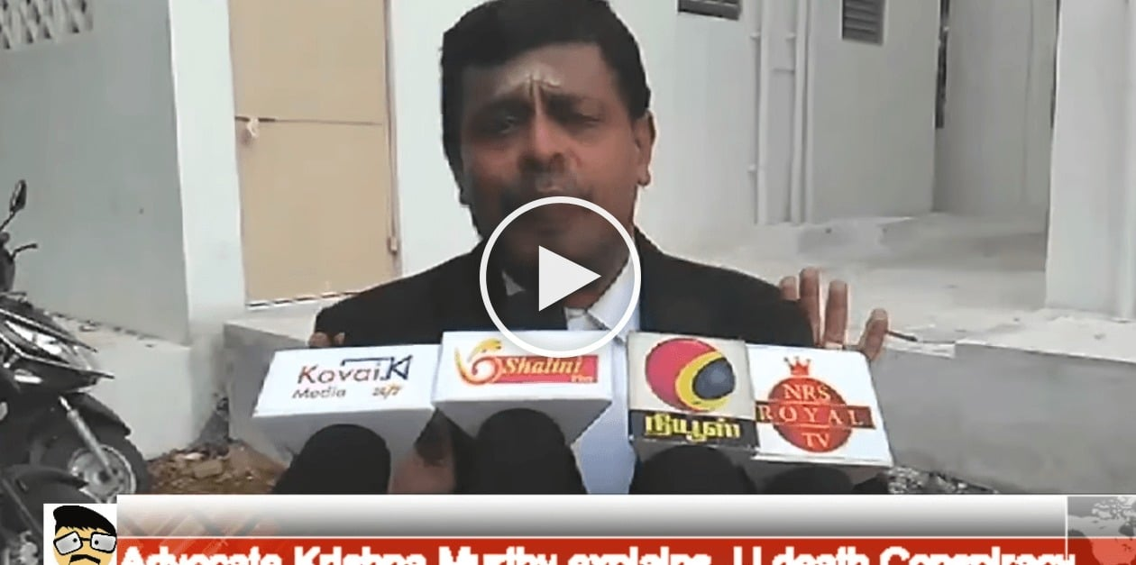 Did Sasikala kill Jayalalitha ? - Advocate explains 9
