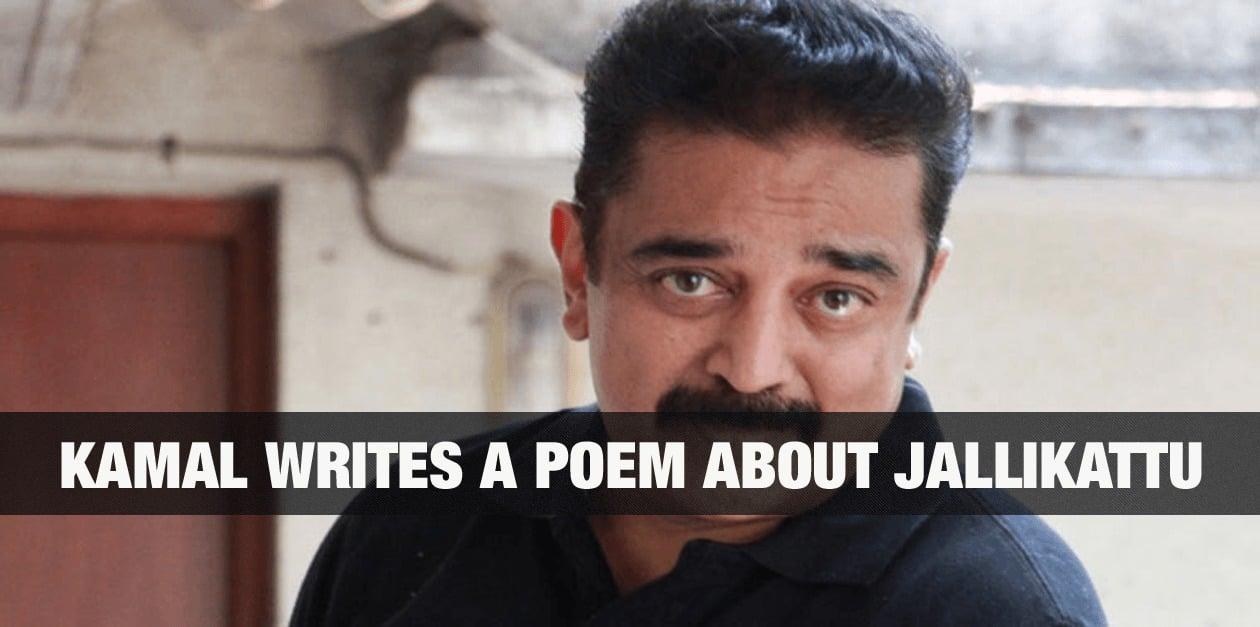 Kamal Hassan's Poem for Jallikattu 1