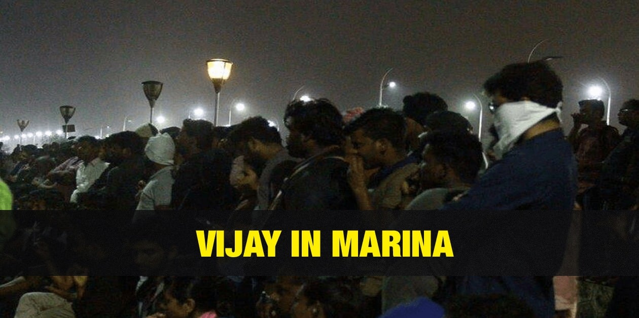 Vijay in Marina Protest and Avoided Nadigar Sangam Protest 3