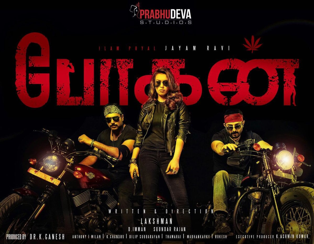 Top 5 Expected Tamil Movies Which are Releasing this February 5