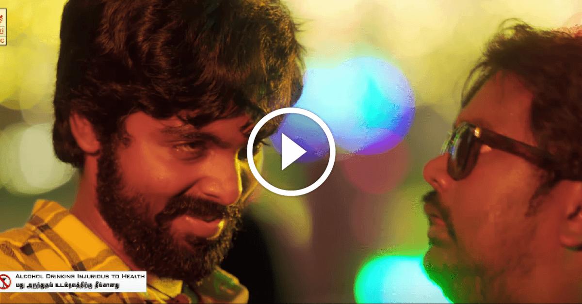 Sumar Moonji Kumaru Full Video Song | Bruce Lee | GVP | STR 1