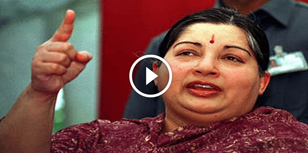 Jayalalitha's Ghost in Apollo Hospitals? 1