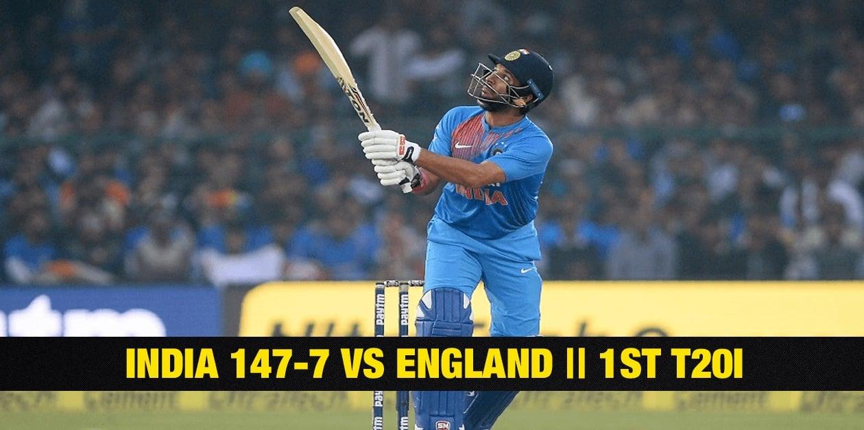 India 147-7 vs England || 1st T20i 1