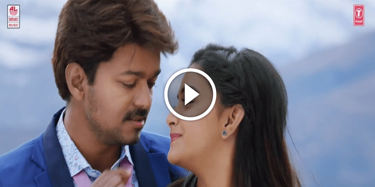 Azhagiya Soodana Poovey - Bairavaa Video Song 1
