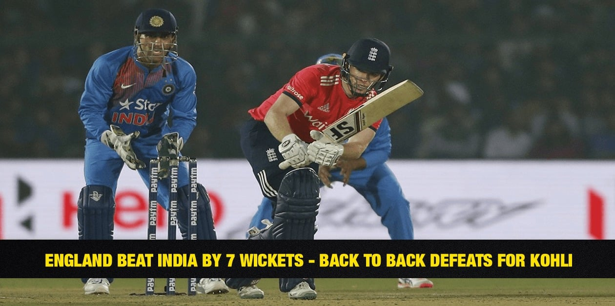 England beat India by 7 wickets - Back to Back Defeats for Kohli 1