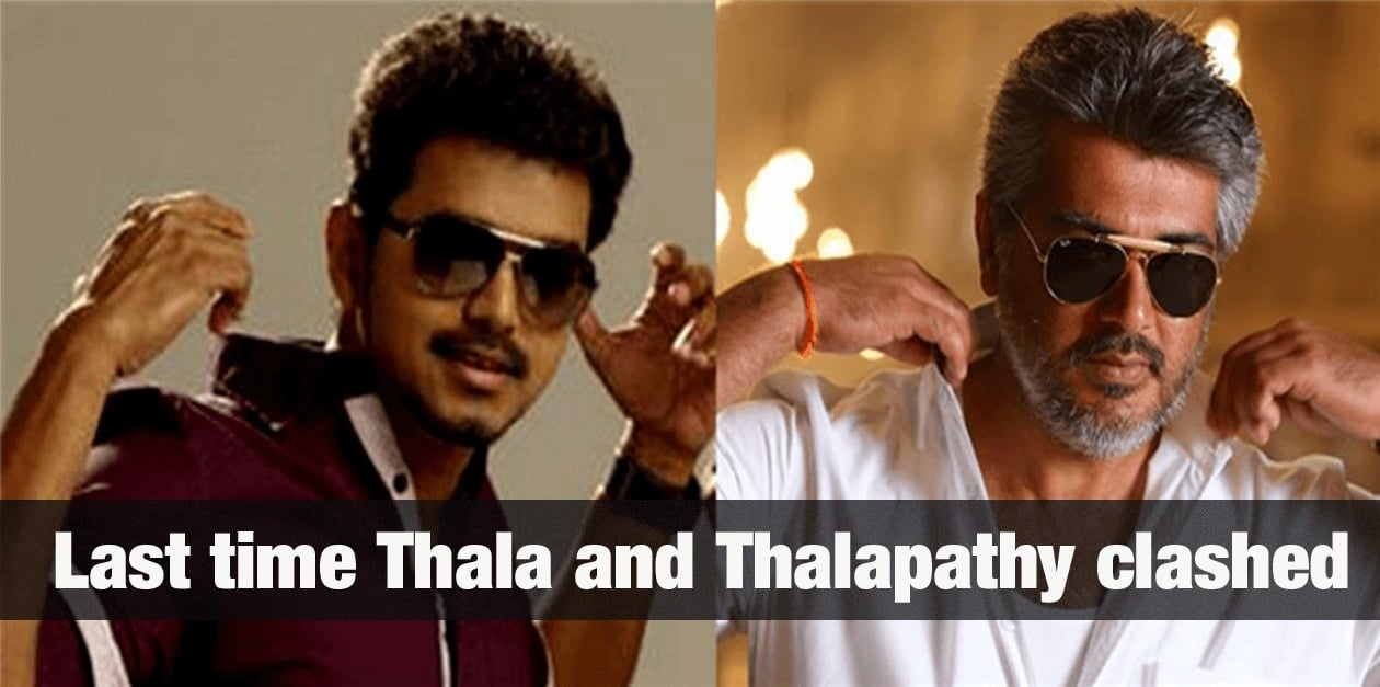 3 years of Jilla and Veeram 2