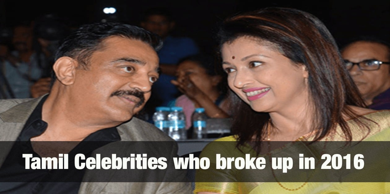 Tamil celebrities who broke up in 2016 4