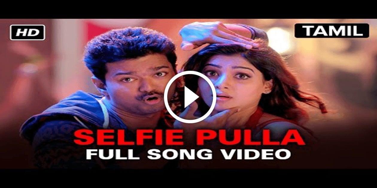 20 Million Views for Selfie Pulla ! 7