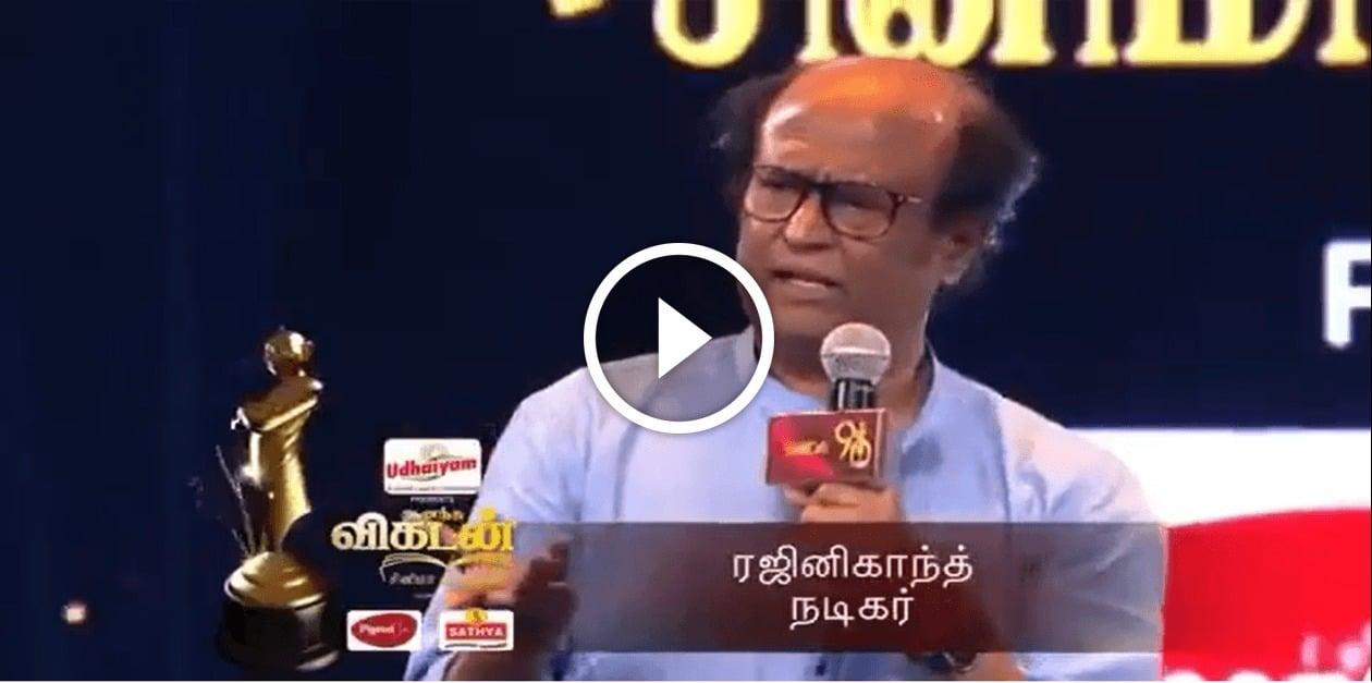Superstar Rajnikanth Speaks in Support of Jallikattu in Vikatan Awards 1
