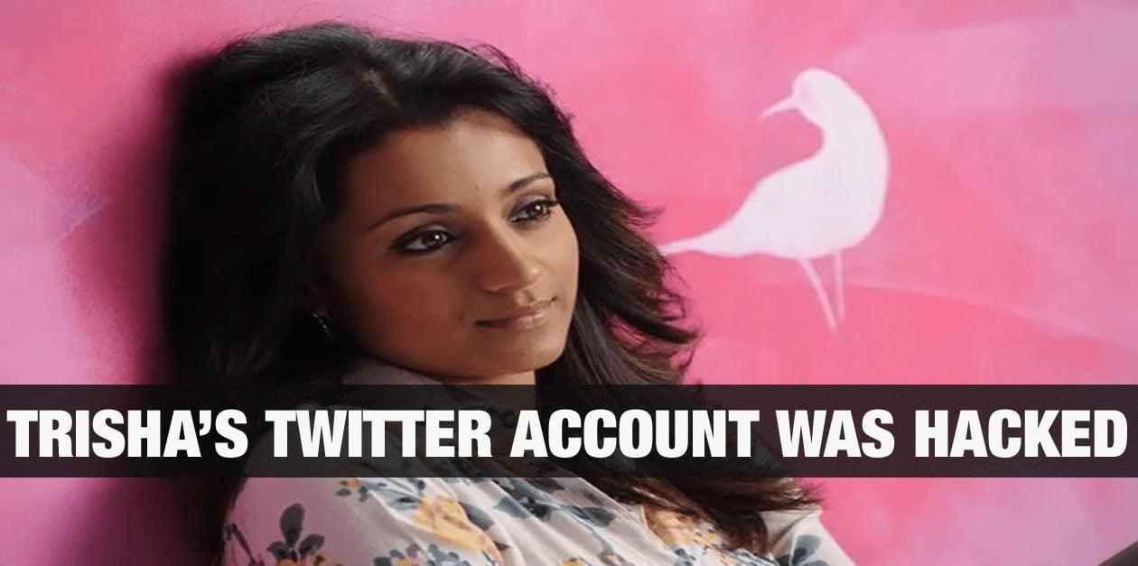 Trisha's Twitter account was Hacked 8
