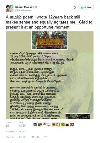 Kamal Hassan's Poem for Jallikattu 3