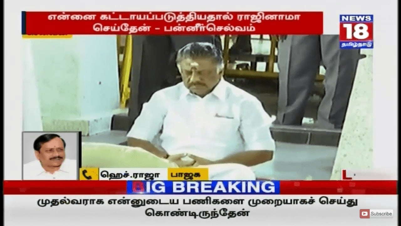 10 Times How OPS Insulted Sasikala 10