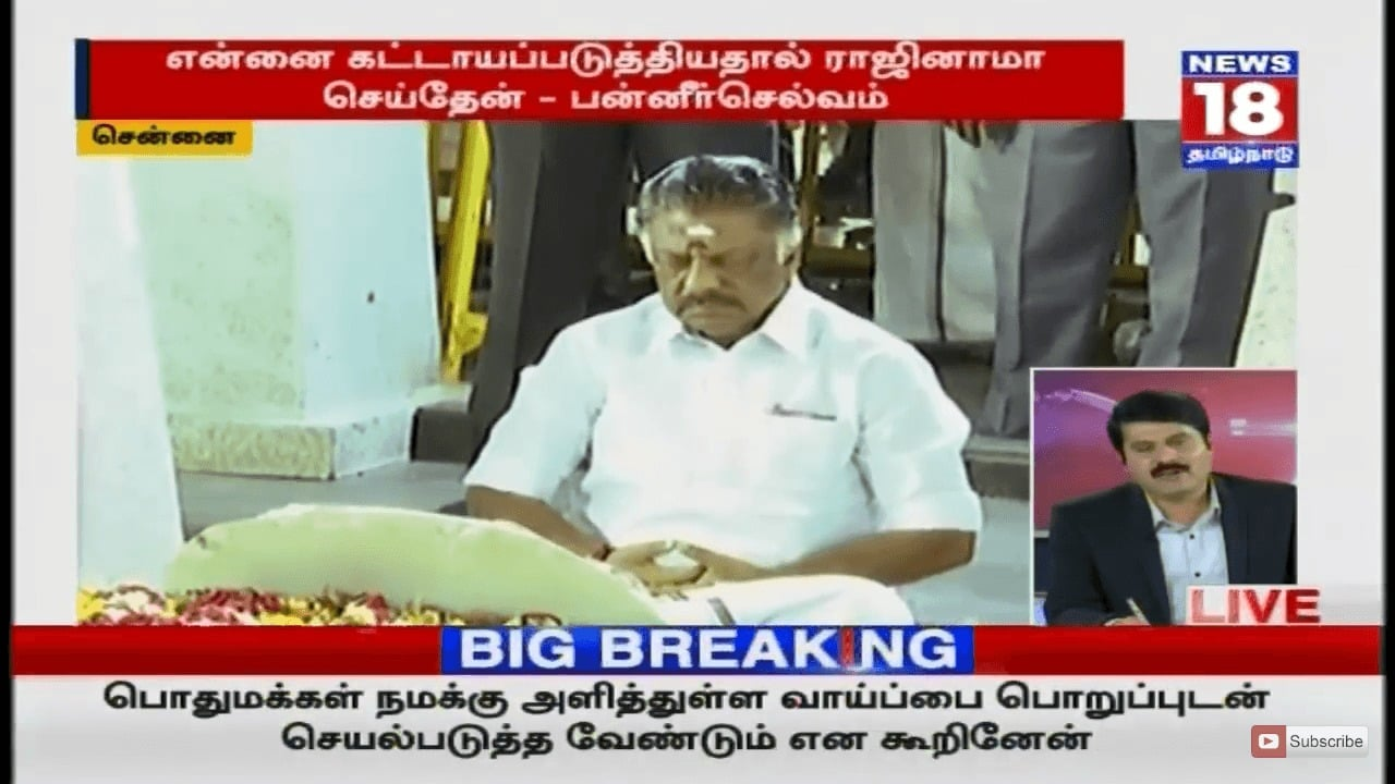 10 Times How OPS Insulted Sasikala 1