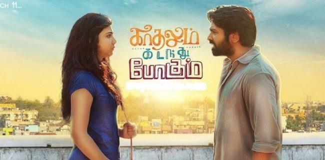 Top 15 Feel Good Movies in Tamil Cinema 43