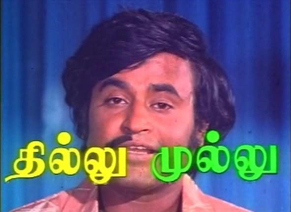 Top 15 Feel Good Movies in Tamil Cinema 32