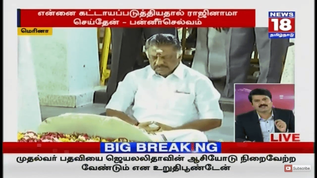 10 Times How OPS Insulted Sasikala 9