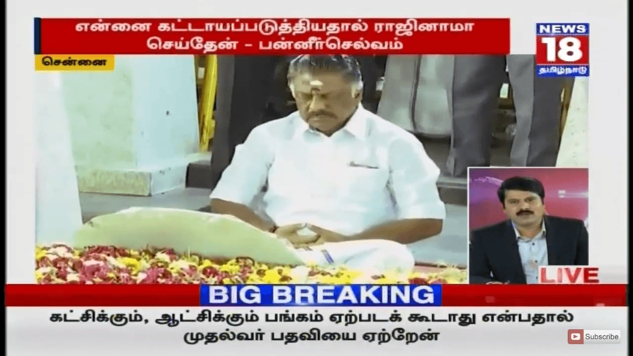 10 Times How OPS Insulted Sasikala 8