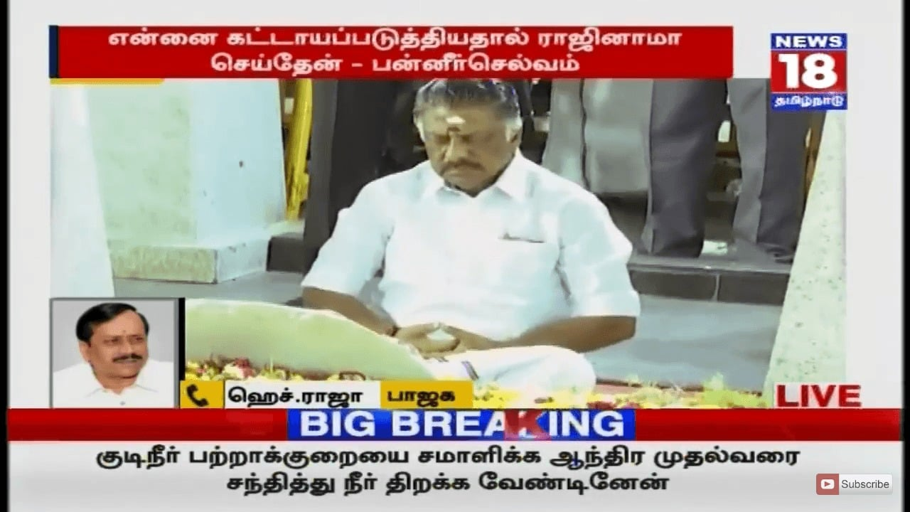 10 Times How OPS Insulted Sasikala 7