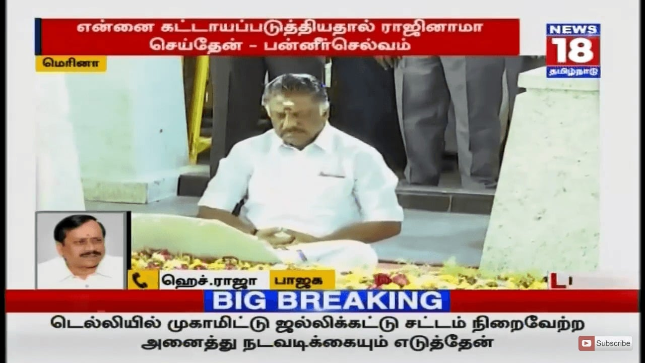 10 Times How OPS Insulted Sasikala 6