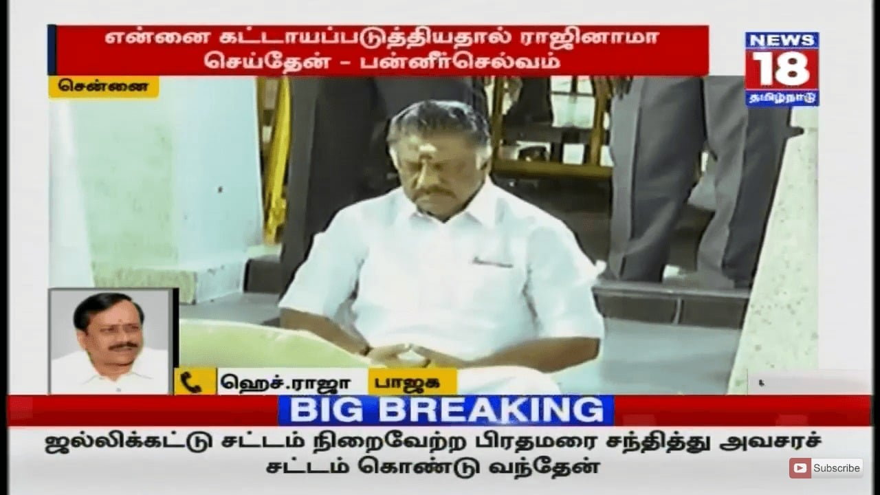 10 Times How OPS Insulted Sasikala 4