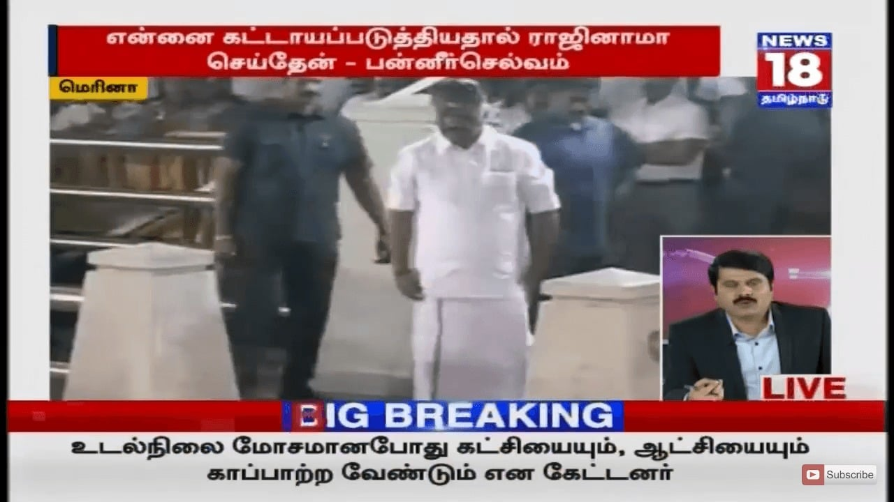 10 Times How OPS Insulted Sasikala 3