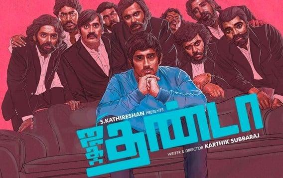 Top 15 Feel Good Movies in Tamil Cinema 42