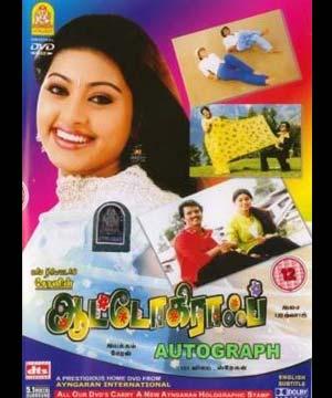 Top 10 Super Hit Movies that Ilayathalapathy Vijay Missed 22
