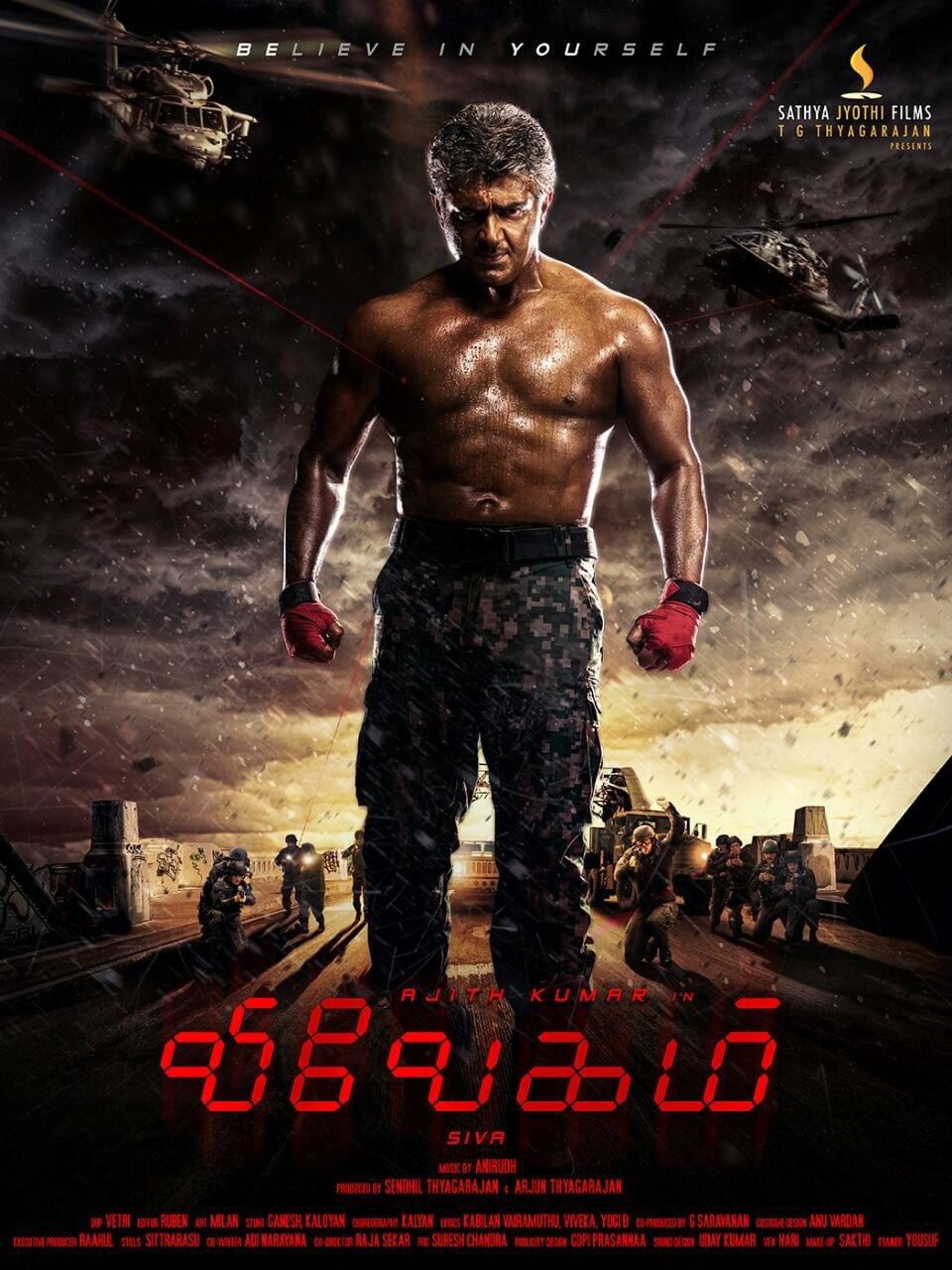 Thala 57 Title and First Look 1