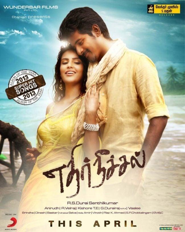 Top 15 Feel Good Movies in Tamil Cinema 38