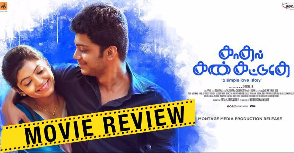 Kadhal Kan Kattudhe Movie Review 1
